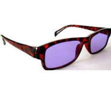 Leopard Style Didymium Safety Glasses